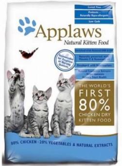 7,5kg Applaws Cat Kitten